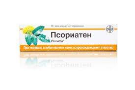Псориатен инструкция по применению особенности препарата