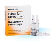 Гомеопатия Пульсатилла композитум (Pulsatilla compositum): инструкция по применению