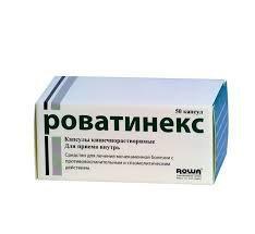 Роватинекс цена в Томске от 1415 руб., купить Роватинекс, отзывы и инструкция по применению