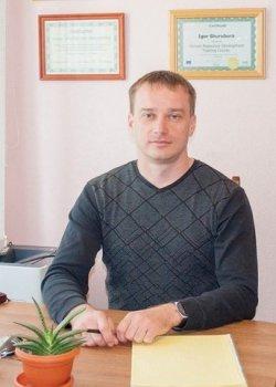 Шурубура Игорь Николаевич