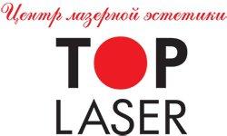 Top Laser (Топ Лазер)