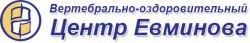 Центр Евминова Киев