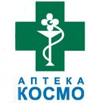 Аптека КОСМО