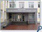 Черкасская областная больница