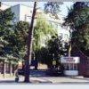 Черкасская областная больница фото