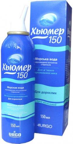 ХЬЮМЕР 150