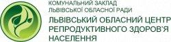 Львовский областной центр репродуктивного здоровья населения