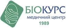 Медицинский центр Биокурс