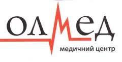 Медицинский Центр Олмед