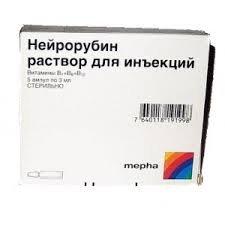 нейрорубин инструкция по применению ампулы цена - фото 7