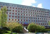 Ровенская областная клиническая больница