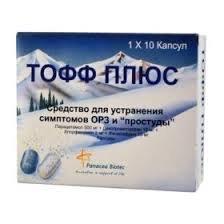 ТОФФ ПЛЮС