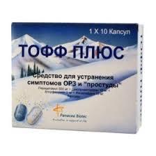 Тофф плюс по выгодной цене Тофф плюс купить в Москве, инструкция по применению, аналоги, отзывы
