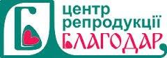 Центр репродукции Благодар
