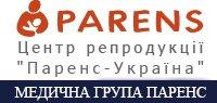 """Центр репродукции """"Паренс-Украина"""""""