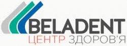 Центр здоровья Беладент