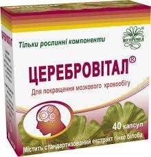 ЦЕРЕБРОВИТАЛ