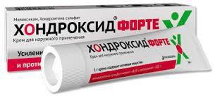 Хондроксид мазь цена в Томске от 303 руб., купить Хондроксид мазь, отзывы и инструкция по применению