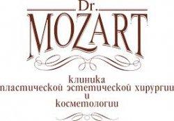 Клиника Моцарт (Mozart)