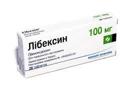 Либексин – инструкция по применению таблеток, отзывы, цена, аналоги
