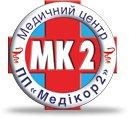 "Медицинский центр ""Медикор 2"""
