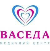 "Медицинский центр ""Васеда"""