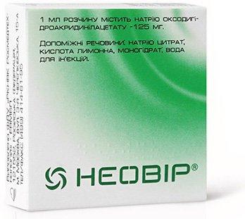 Неовир инструкция по применению, цена и отзывы лекарственного средства
