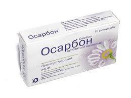 Осарбон (свечи): инструкция по применению, аналоги, цена, отзывы