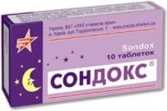 СОНДОКС