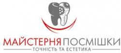 """Стоматологическая клиника """"Майстерня посмішки"""""""
