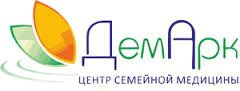 Центр семейной медицины ДемАрк