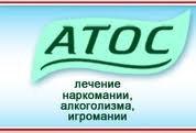Центр терапии зависимостей Атос