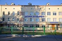 Белоцерковская городская детская поликлиника