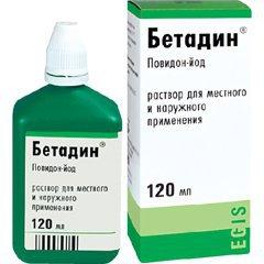 Бетадин купить, цена на Бетадин в Москве от 186 руб., инструкция по применению, отзывы.