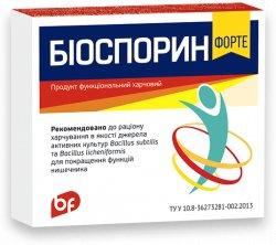 биоспорин инструкция по применению для детей цена - фото 7