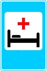 Детская областная больница №2 Белая Церковь