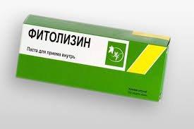 Фитолизин что лечит