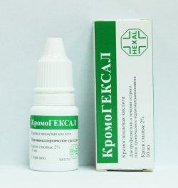 кромогексал глазные капли инструкция по применению