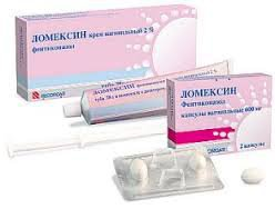Ломексин капсулы инструкция по применению
