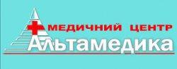 """Медицинский центр """"Альтамедика"""""""