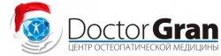 Центр остеопатической медицины Doctor Gran