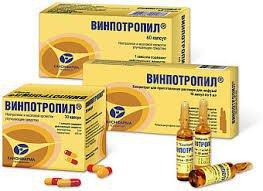 Винпотропил цена в Томске от 165 руб., купить Винпотропил, отзывы и инструкция по применению