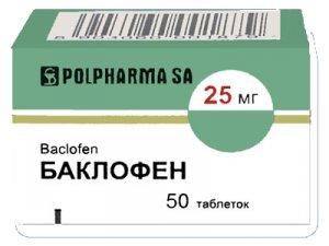 Баклофен - инструкция по применению