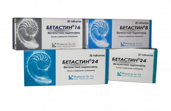 Таблетки Бетагистин - от чего они помогают и показания к применению