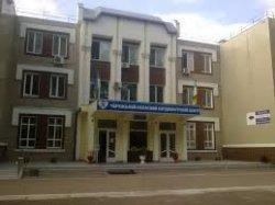 Черкасский областной кардиохирургический центр
