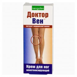 ДОКТОР ВЕН