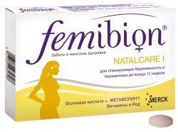 ФЕМИБИОН (FEMIBION) 1