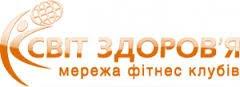 """Фитнес-клуб """"Мир здоровья"""""""