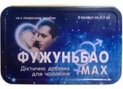 ФУЖУНЬБАО МАКС