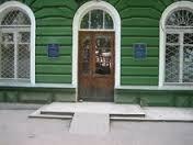 Городская клиническая больница № 3 (Одесса)
